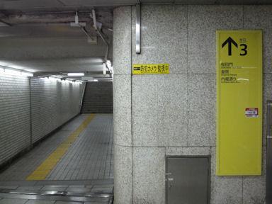 Kokyo100103_001