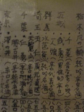 Ajiyoshi100106_005