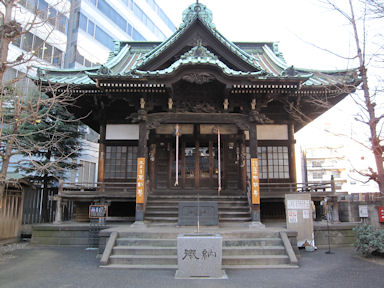 Shinjukuyamanoteshichifukujinmeg_11