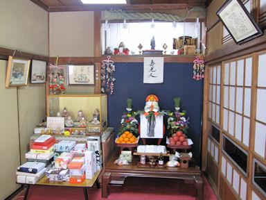 Shinjukuyamanoteshichifukujinmeg_15
