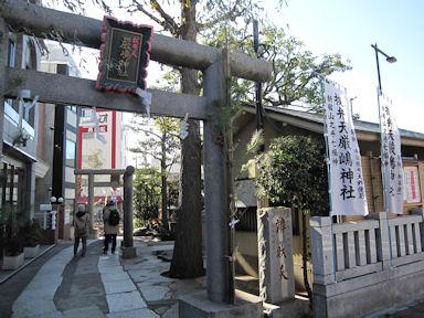 Shinjukuyamanoteshichifukujinmeg_17