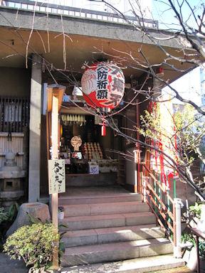 Shinjukuyamanoteshichifukujinmeg_28