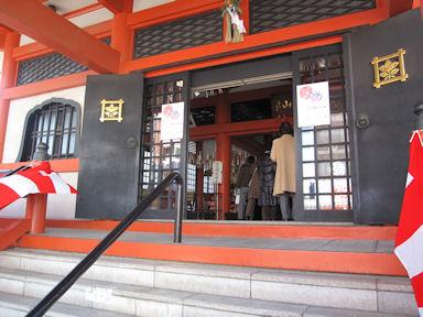 Shinjukuyamanoteshichifukujinmeg_30
