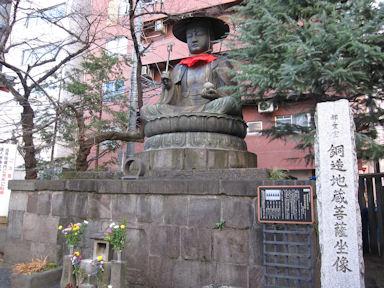 Shinjukuyamanoteshichifukujinmegu_9