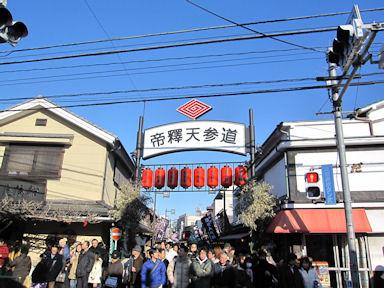 Shibamata100109_002