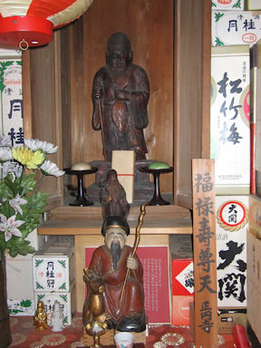 Joshushichifukujin100116_019