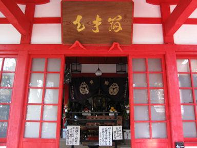 Minatoshichifukujinmeguri100124_007