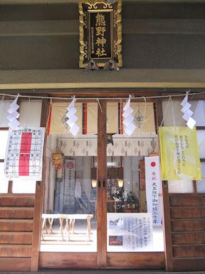 Minatoshichifukujinmeguri100124_016