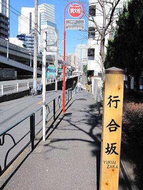 Minatoshichifukujinmeguri100124_017