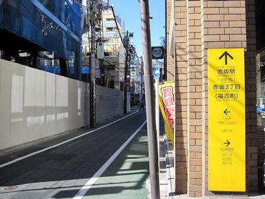 Minatoshichifukujinmeguri100124_021