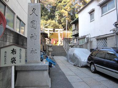 Minatoshichifukujinmeguri100124_022