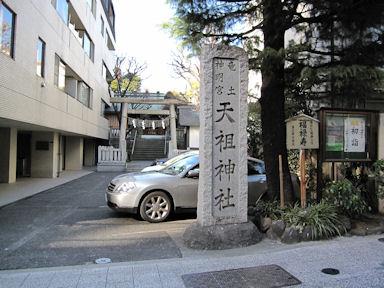 Minatoshichifukujinmeguri100124_035