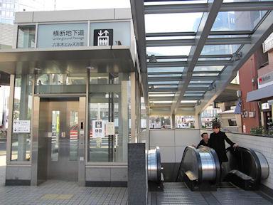 Minatoshichifukujinmeguri100124_044