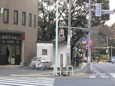 Minatoshichifukujinmeguri100124_050