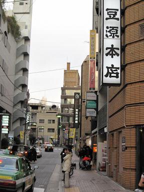 Minatoshichifukujinmeguri100124_057