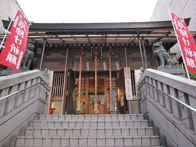 Minatoshichifukujinmeguri100124_061