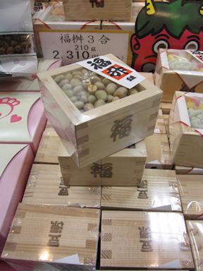 Minatoshichifukujinmeguri100124_058