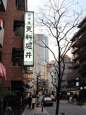 Minatoshichifukujinmeguri100124_073