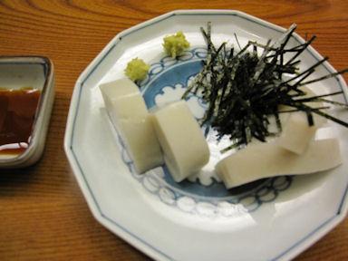 Minatoshichifukujinmeguri100124_075