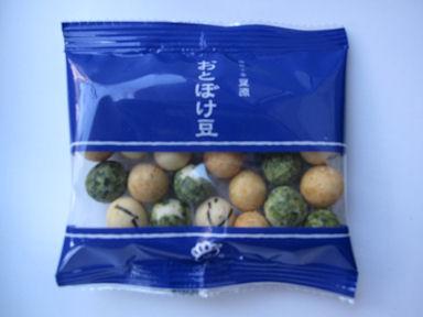 Minatoshichifukujinmeguri100124_080