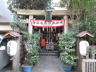 Nihonbashi_shitifukujin003