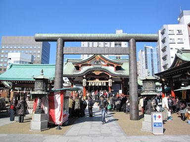 Nihonbashi_shitifukujin015