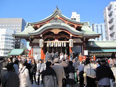 Nihonbashi_shitifukujin016
