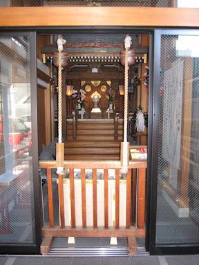 Nihonbashi_shitifukujin020