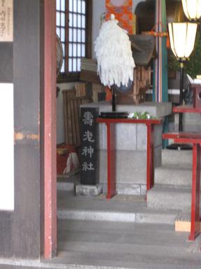 Nihonbashi_shitifukujin029