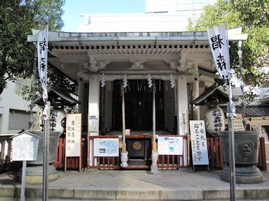 Nihonbashi_shitifukujin035