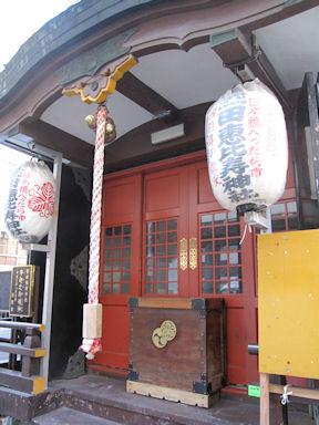 Nihonbashi_shitifukujin039