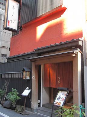 Nihonbashi_shitifukujin040