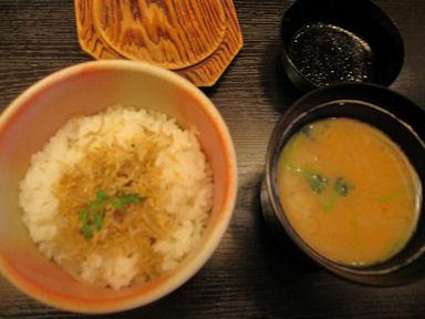 Nihonbashi_shitifukujin043