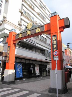 Fukagawashichifukujin001