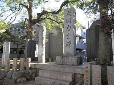 Fukagawashichifukujin007