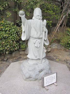 Fukagawashichifukujin027