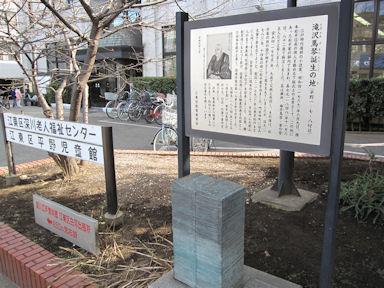 Fukagawashichifukujin028