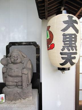 Fukagawashichifukujin032