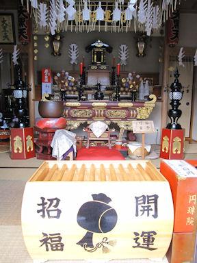Fukagawashichifukujin033
