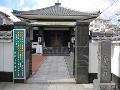 Fukagawashichifukujin037