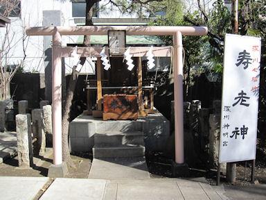 Fukagawashichifukujin053