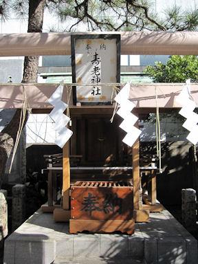 Fukagawashichifukujin054