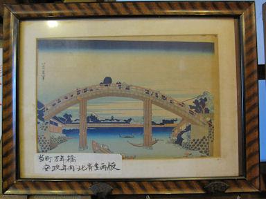 Fukagawashichifukujin058
