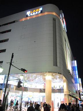 Yamadadenki_nihonsohonten100202_01