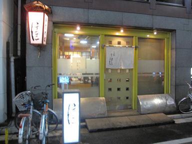 Iketani001