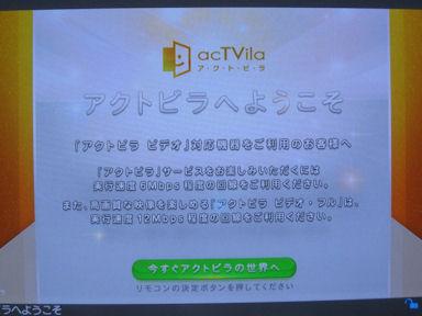 Actvila001