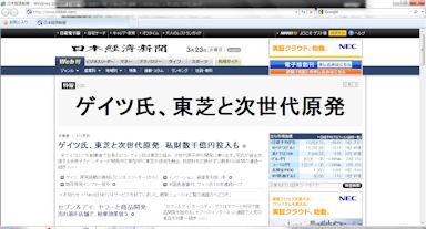 Nikkei100323_001