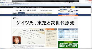 Nikkei100323_002