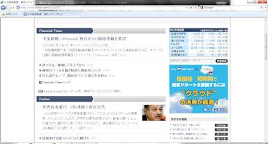Nikkei100323_003_2
