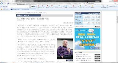Nikkei100323_004